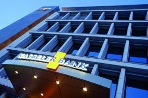 Das neu gestaltete Gebäude der Kasseler Bank bietetn den Kunden ein deutliches Plus am Komfort. Foto: Mario Zgoll